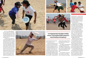 Kampong Cham Cambodia Ultimate Frisbee