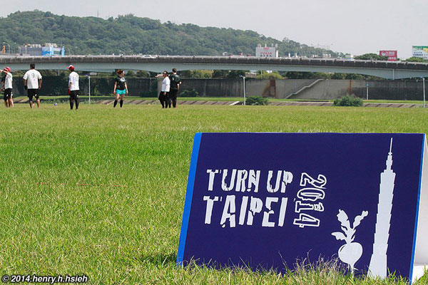Turn Up Taiwan Announcement