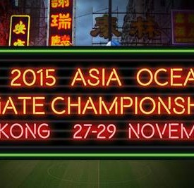 Asian Oceanic Ultimate Championships 2015: Finals Videos