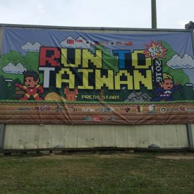 Run to Taiwan 2016 Results