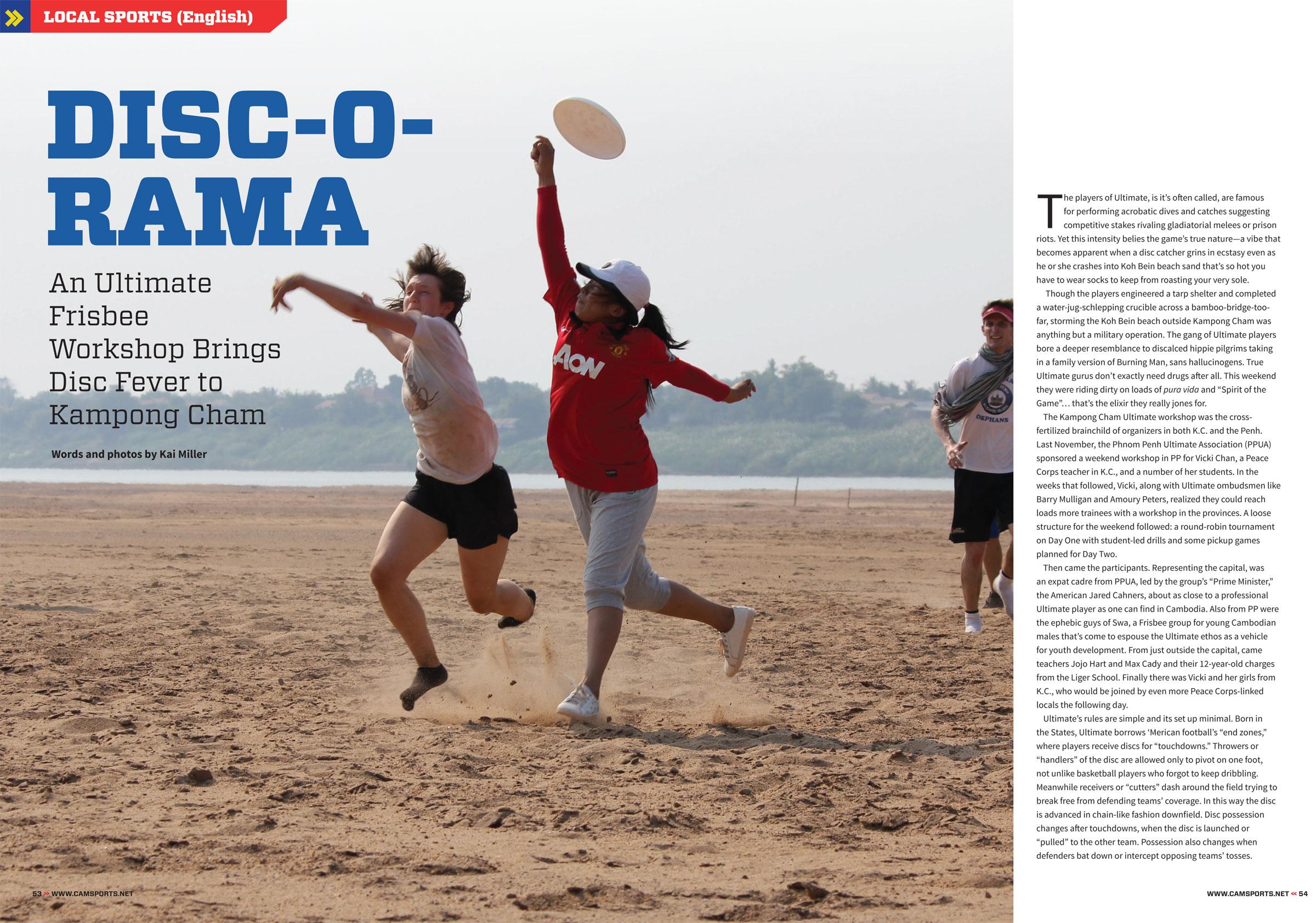 Teach on the Beach: The Kampong Cham (Cambodia) Clinic (Part 1)